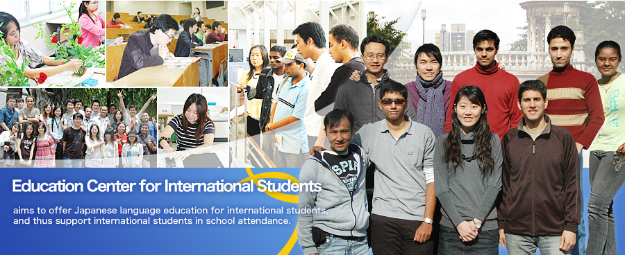 Education Center for International Students